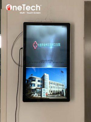 LCD-treo-tuong-21inch