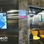 Phân biệt sự khác nhau giữa quảng cáo LCD và quảng cáo FRAME