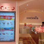 Cung cấp màn hình LCD quảng cáo treo tường tại Sociolla Tràng Tiền